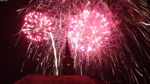 artificii cluj napoca