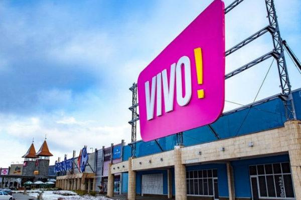 Au schimbat etichetele unor produse iar prejudiciul se ridica la aproximativ 19.000 lei. S-a intamplat in VIVO!
