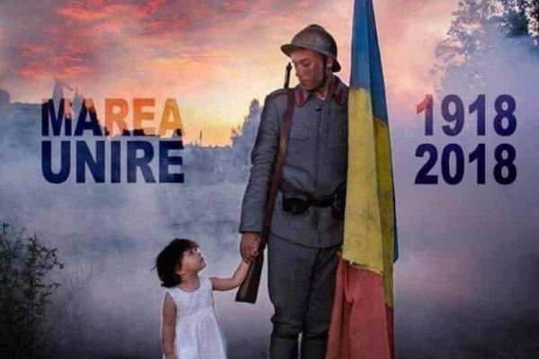 La mulţi ani, România! La mulţi ani, românilor de pretutindeni!